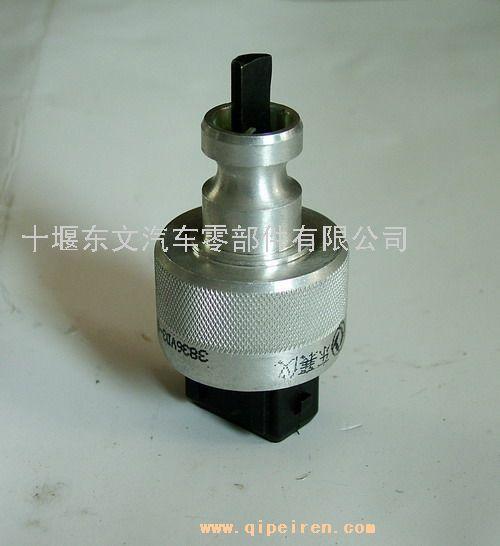 电子式车速里程表传感器总成价格,3836vd3 001价格,十堰东高清图片
